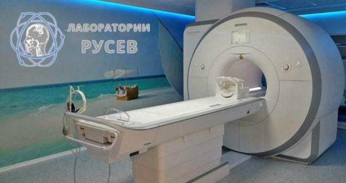 В обновения ни образен център на Лаборатории РУСЕВ, ви очаква