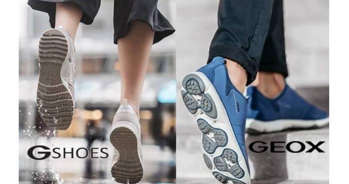 Италианските дишащи обувки GEOX Ви очакват с големи намаления на