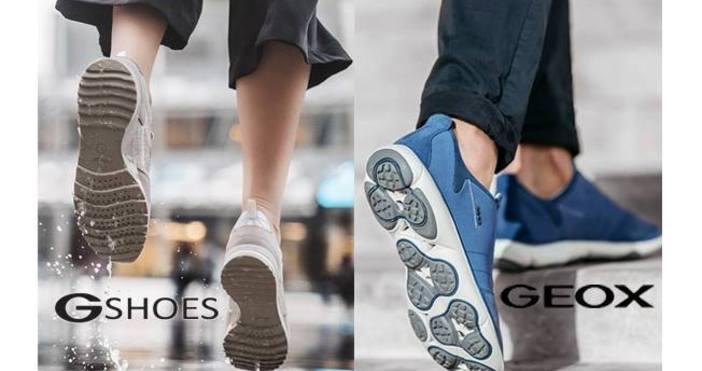 Италианските дишащи обувкиGEOXВи очакват с големи намаления на старaта си
