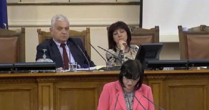 Лидерът на БСПКорнелия Ниновасе ядоса на ГЕРБ.В декларация от името