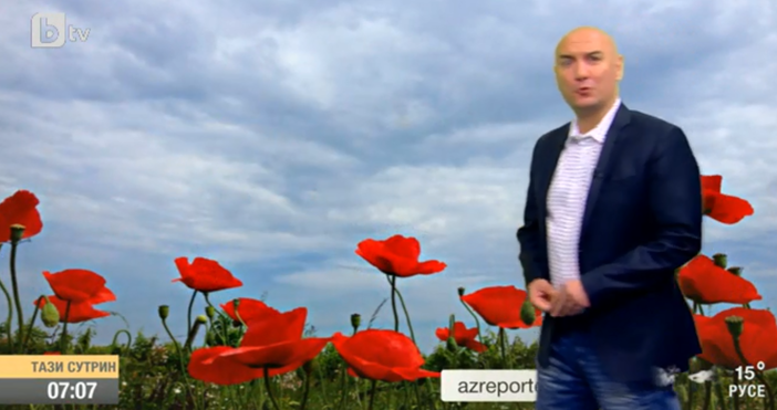 Синоптикът от БТВ Емил Чолаков обяви, че ни очакват валежи