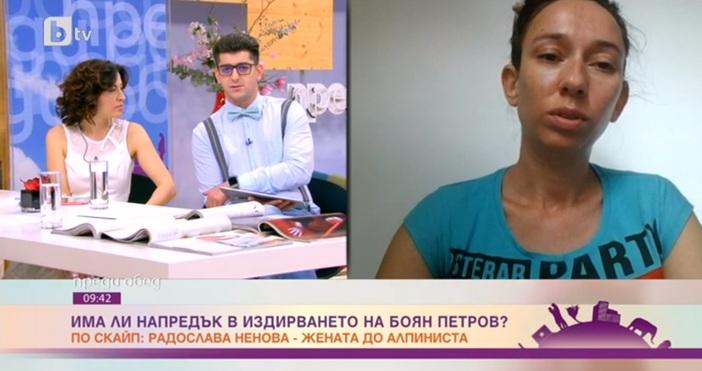 Жената, която живее на семейни начала с Боян Петров -