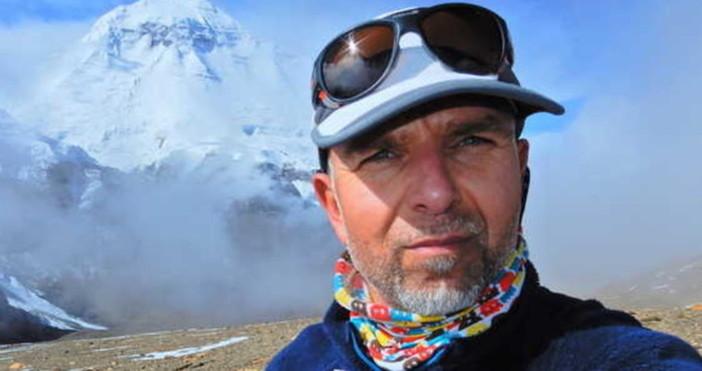 Индийската организация за планинарство и алпинизъм