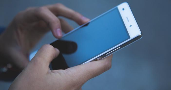 Снимка БулфотоДрастично поевтиняване на мобилните данни в роуминг. От следващото