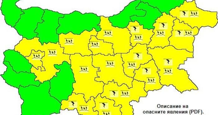 За Варненска и още 16 области на страната за утре