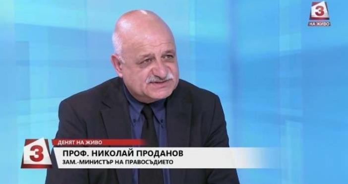 """""""Бях изненадан от постъпката на затворника Пелов. Любопитното е, че"""