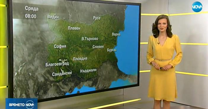 Красивата Нора Шопова обеща слънчево време днес, но и опасност