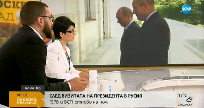 В остър спор за визитата на Румен Радев в Кремъл