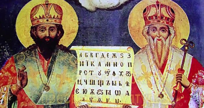Obekti.bgДнес отбелязваме най-светлия празник в българския календар - Деня на