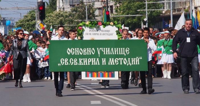 Снимка БулфотоМащабно празнично шествие ще превземе улиците на Варна за