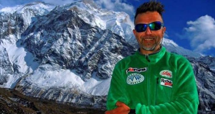 Загиналият при опит да изкачи 8-хилядния хималайски връх Шиша Пангма