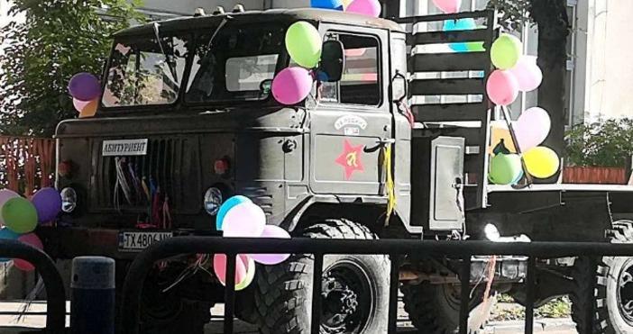 """Снимка: фейсбукУкрасена с балони ГАЗ-ка с надпис """"Абитуриент"""" събра погледите"""