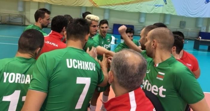 Волейболистите от националния отбор на България стартират днес участието си