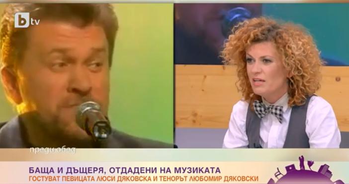 Бащата на Люси Дяковска – Любомир Дяковски, разкри току що