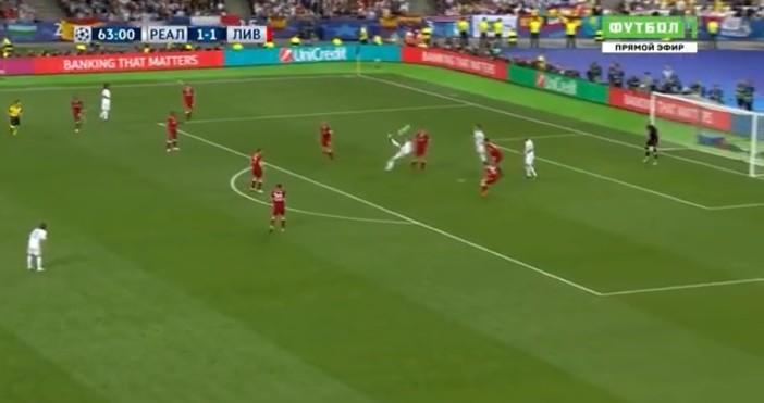 Реал(Мадрид) води на Ливърпул с 3:1 в битката за трофея