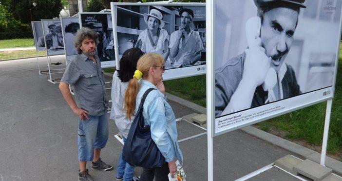 """Изложбата """"Баш Майстора завинаги"""", посветена на големия актьор Кирил Господинов,"""