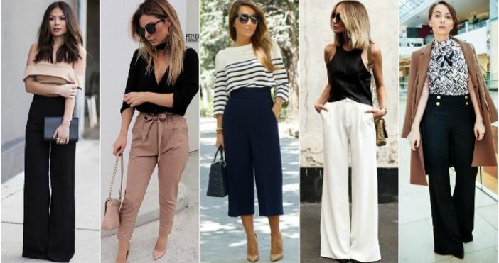 Дамските панталонис висока талия са признак на класическа изтънченост, която