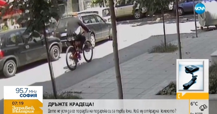 Неизвестен мъж открадна колелото на дете, ден след като му