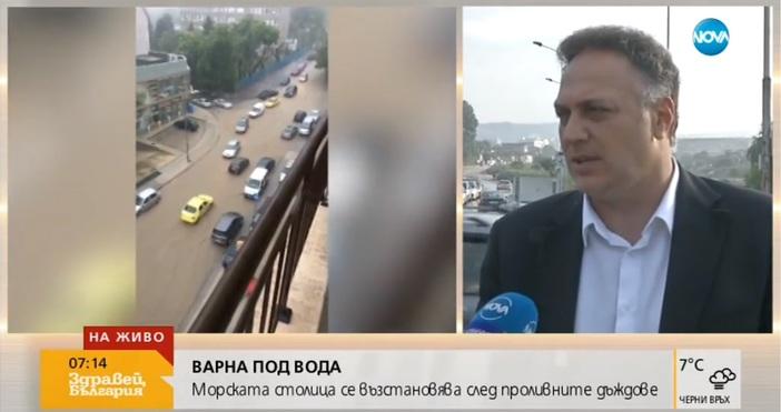 """""""20 къщи останаха без покриви на територията на община Аксаково,"""