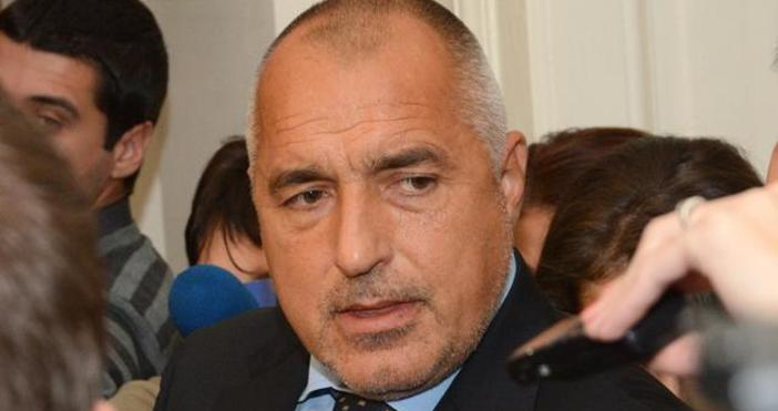Премиерът Бойко Борисов ще бъде на работни посещения в Държавата