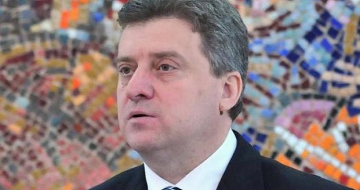 Президентът на Македония Георги Иванов излезе с обръщение към обществеността,