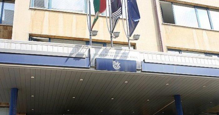 Снимка БулфотоСкандал заради лимити за лечението на онкологични заболявания. Здравната