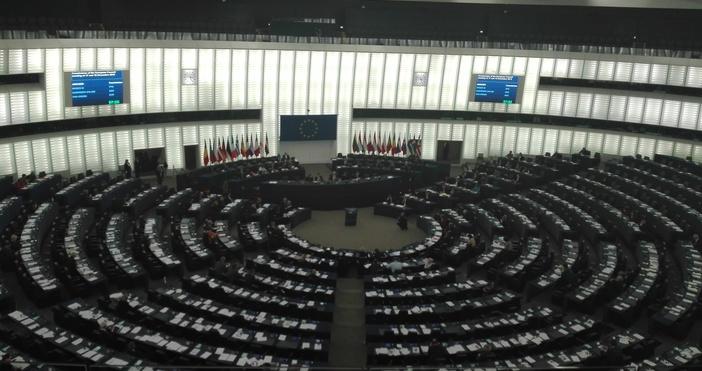 Броят на членовете на Европейския парламент ще намалее от 751