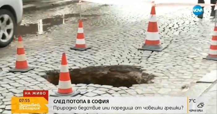 Пороят в София нанесе сериозни щети на столицата ни.Преди минути