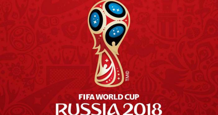 32 страни ще се съревновават на Световното първенство в Русия