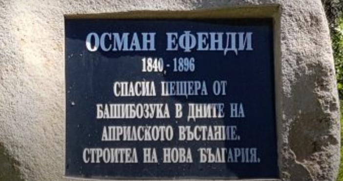 В началото на май 1876 година Батак е опожарен, а