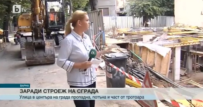 Една жена е била евакуирана при инцидента с пропадането на