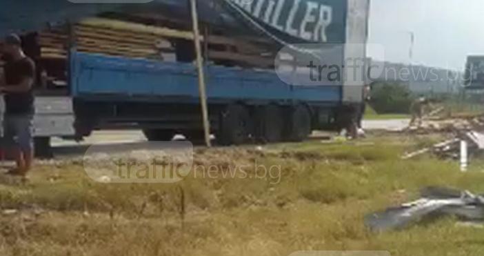 Снимка:TrafficNews.bg15 часа продължи акцията по разчистването на пътното платно на