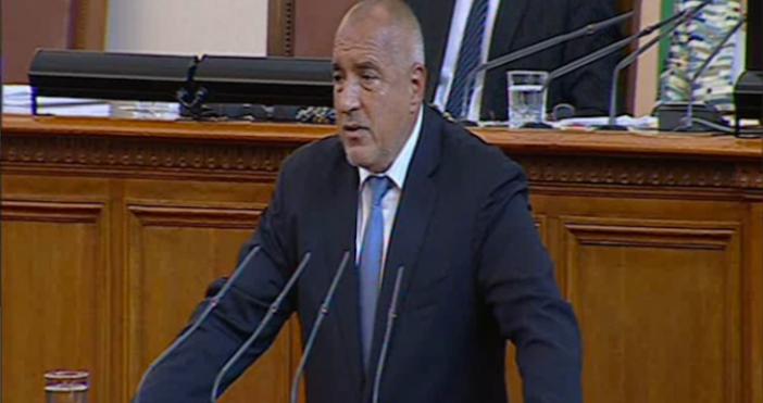Снимка: БНТ 2Не знам да има партия в българския парламент,