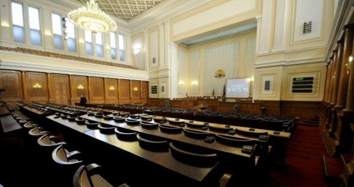 Снимка БулфотоВажен ден предстои в петък за народните представители. Депутатите