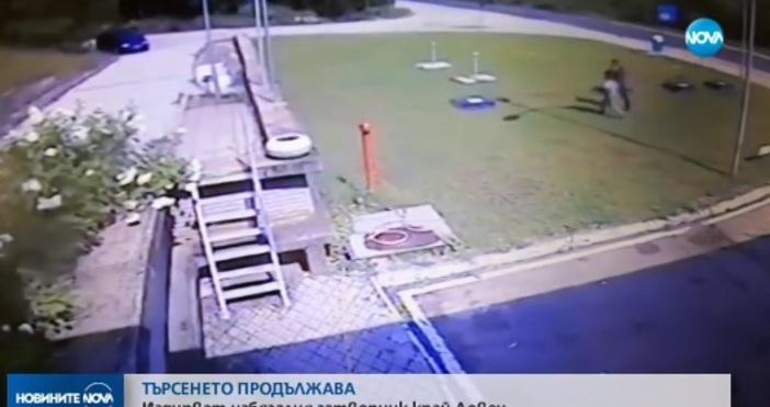 Мъжете, които тичат след пандизчията Борис Иванов, не са бегълци,