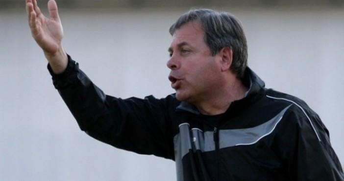 """Бившият треньор на """"Черно море"""" Стефан Генов празнува днес 62-рия"""