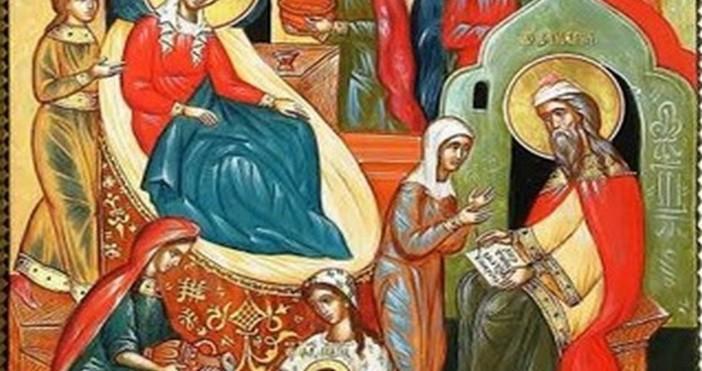 Рождество на Йоан Кръстител (Еньовден)24 Юни /Имен ден:Биляна, Ивет, Ивета,
