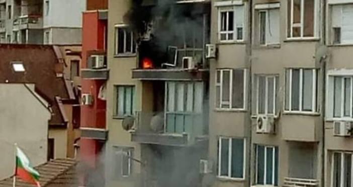 """Читатели на """"Петел"""" изпратихаснимки от пожар, който днес след обяд"""