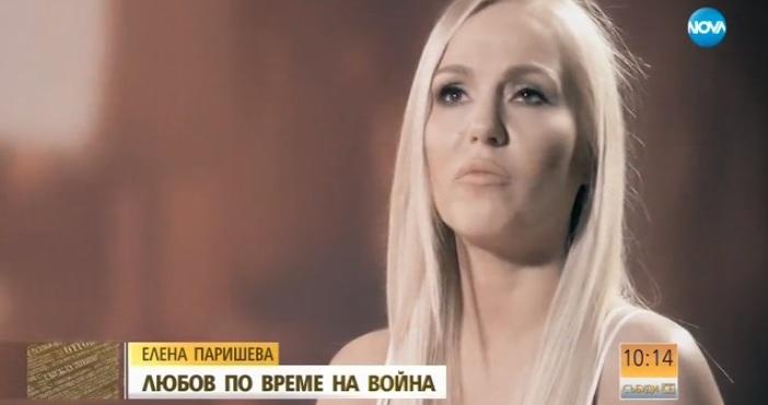 Певицата Елена Паришева разказа за най-голямата трагедия в живота си