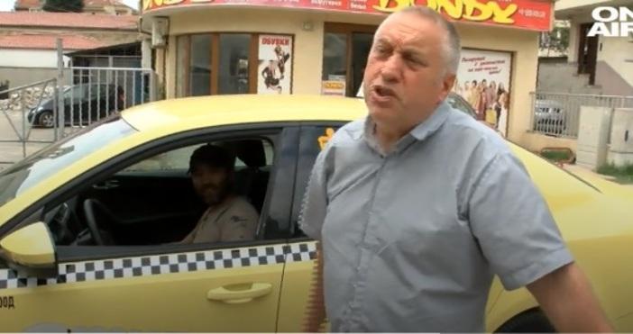 www.bgonair.bg56-годишен таксиметров шофьор е бил нападнат от свой клиент в