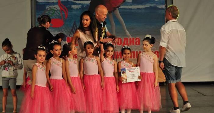 Страхотно представяне записа варненската Балетна школа За принцеси на престижната