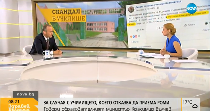 Образователният министър Красимир Вълчев разкри колко деца от малцинствата не