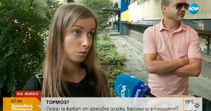 """Жители на блок в столичния квартал """"Хиподрума"""" се оплакват от"""