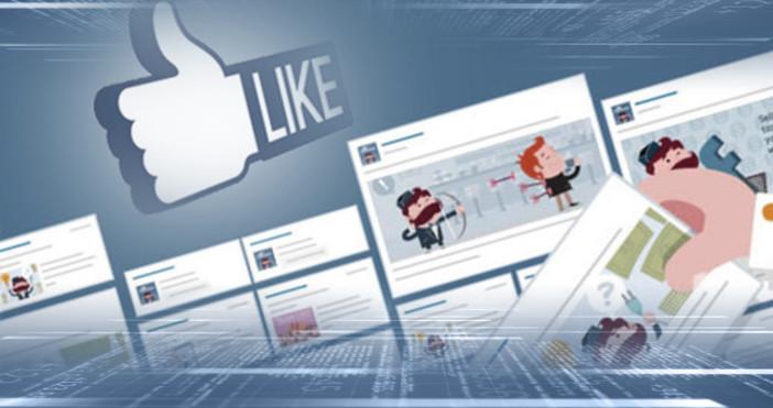 Снимка: btvnovinite.bgНови проблеми с личните данни в социалните мрежи. Безобидно
