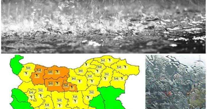 Колаж ПикОблачно над по-голямата част от страната, с проливни дъждове,