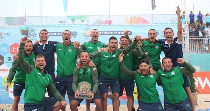 Историческа първи шампионски трофей в плажния футбол получи националният отбор