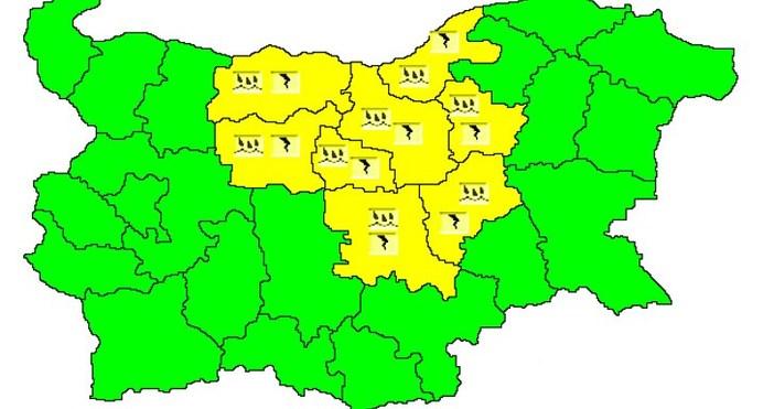В 8 области в страната е обявенжълткодза обилни валежи и