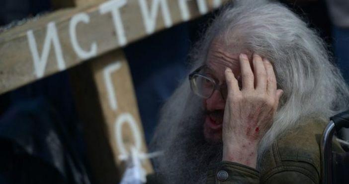 Днес е 27 ден от гладната стачка на Николай Колев-Босия.По