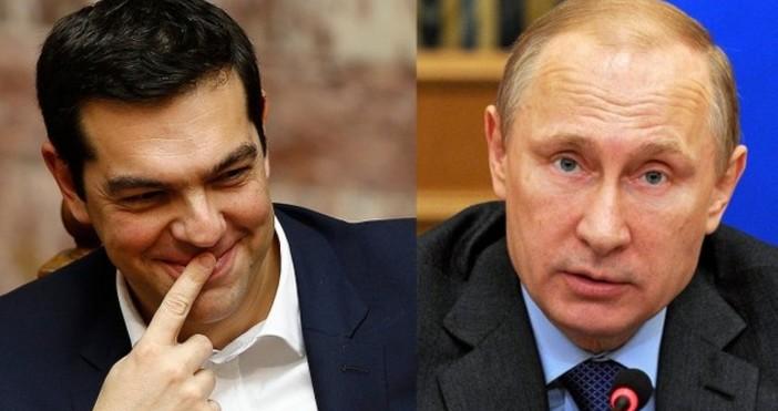 Руското външно министерство заяви, че ще предприеме ответни мерки, след