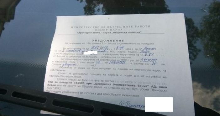 """Снимка: Varna24Масирана акция срещу неправилното паркиране на служители от """"Общинска"""